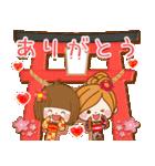 ほのぼのカノジョ【お祝い☆スタンプ】(個別スタンプ:25)