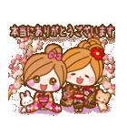 ほのぼのカノジョ【お祝い☆スタンプ】(個別スタンプ:26)