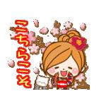 ほのぼのカノジョ【お祝い☆スタンプ】(個別スタンプ:27)