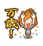 ほのぼのカノジョ【お祝い☆スタンプ】(個別スタンプ:29)