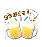 ほのぼのカノジョ【お祝い☆スタンプ】(個別スタンプ:30)