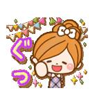 ほのぼのカノジョ【お祝い☆スタンプ】(個別スタンプ:32)