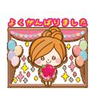 ほのぼのカノジョ【お祝い☆スタンプ】(個別スタンプ:33)