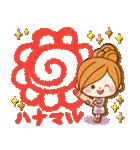 ほのぼのカノジョ【お祝い☆スタンプ】(個別スタンプ:34)