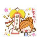 ほのぼのカノジョ【お祝い☆スタンプ】(個別スタンプ:35)