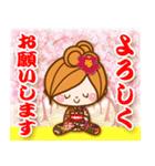 ほのぼのカノジョ【お祝い☆スタンプ】(個別スタンプ:36)