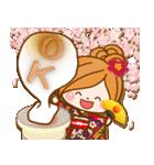 ほのぼのカノジョ【お祝い☆スタンプ】(個別スタンプ:37)