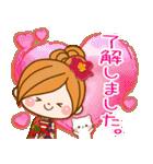 ほのぼのカノジョ【お祝い☆スタンプ】(個別スタンプ:38)