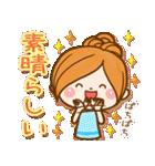 ほのぼのカノジョ【お祝い☆スタンプ】(個別スタンプ:39)