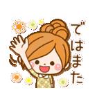ほのぼのカノジョ【お祝い☆スタンプ】(個別スタンプ:40)