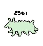 くらしのいきもの(個別スタンプ:01)