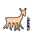 くらしのいきもの(個別スタンプ:03)