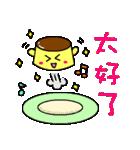 かわいいデザート中国語(個別スタンプ:2)