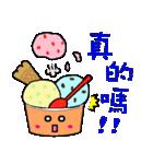 かわいいデザート中国語(個別スタンプ:4)