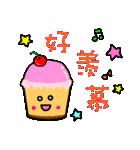 かわいいデザート中国語(個別スタンプ:6)