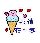 かわいいデザート中国語(個別スタンプ:8)