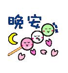 かわいいデザート中国語(個別スタンプ:12)