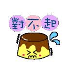 かわいいデザート中国語(個別スタンプ:16)