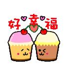 かわいいデザート中国語(個別スタンプ:17)