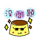 かわいいデザート中国語(個別スタンプ:18)