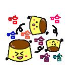かわいいデザート中国語(個別スタンプ:20)