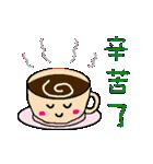 かわいいデザート中国語(個別スタンプ:21)