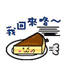 かわいいデザート中国語(個別スタンプ:22)