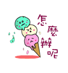 かわいいデザート中国語(個別スタンプ:23)