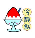 かわいいデザート中国語(個別スタンプ:24)