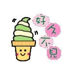 かわいいデザート中国語(個別スタンプ:27)