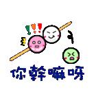 かわいいデザート中国語(個別スタンプ:28)