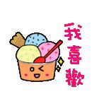 かわいいデザート中国語(個別スタンプ:30)