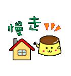 かわいいデザート中国語(個別スタンプ:31)