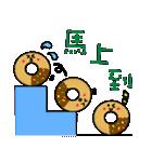 かわいいデザート中国語(個別スタンプ:32)