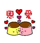 かわいいデザート中国語(個別スタンプ:34)