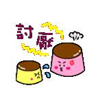かわいいデザート中国語(個別スタンプ:36)