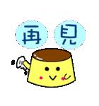 かわいいデザート中国語(個別スタンプ:38)