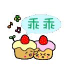かわいいデザート中国語(個別スタンプ:40)