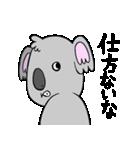 上からコアラ(個別スタンプ:01)