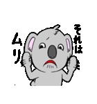上からコアラ(個別スタンプ:02)