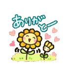 春にやさしいスタンプ(個別スタンプ:10)