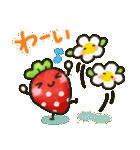 春にやさしいスタンプ(個別スタンプ:11)