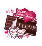 チョコくま☆バレンタインLOVEスペシャル(個別スタンプ:01)