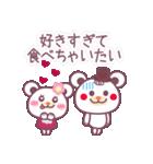 チョコくま☆バレンタインLOVEスペシャル(個別スタンプ:02)