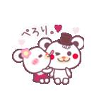 チョコくま☆バレンタインLOVEスペシャル(個別スタンプ:03)