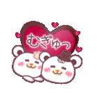 チョコくま☆バレンタインLOVEスペシャル(個別スタンプ:04)