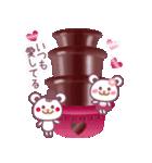 チョコくま☆バレンタインLOVEスペシャル(個別スタンプ:05)