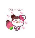 チョコくま☆バレンタインLOVEスペシャル(個別スタンプ:07)