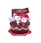 チョコくま☆バレンタインLOVEスペシャル(個別スタンプ:08)