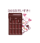 チョコくま☆バレンタインLOVEスペシャル(個別スタンプ:10)
